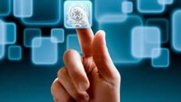 Digitalizzazione della sanità: cosa accadrà il 13 agosto 2016?